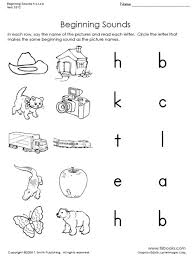 beginning letter sound worksheets worksheets