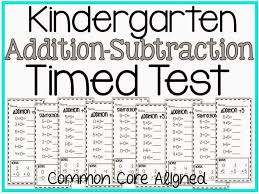 subtraction 2nd grade subtraction timed test worksheets free