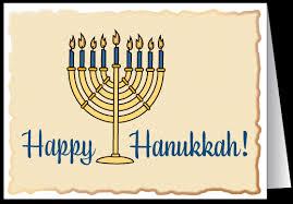 hanukkah cards hanukkah greeting cards harrison greetings business greeting