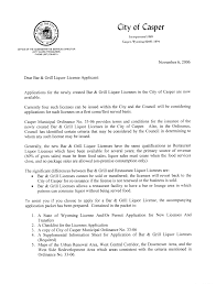 application letter any position available liquor licenses and permits city of casper bar and grill cover letter