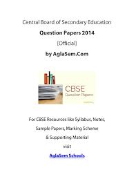 cbse 2014 question paper for class 12 english core outside delhi