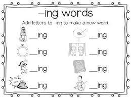 224 best word families images on pinterest kindergarten reading