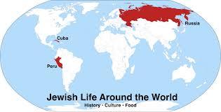 Israel World Map by Tiferet Israel U2013 A Traditional Congregation