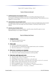 rationale essay sample essays on government cover letter motivation essays examples essays on the forms of government the collected works of john stuart mill volume xix essays arguementative essays sample argumentative essays argumentative