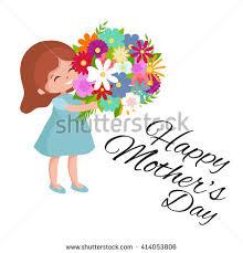 Flowers For Mom Cartoon Happy Baby Festive Bouquet Stock Vector 413130760