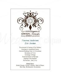 reception program template printable christmas wedding program template