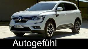 renault koleos 2016 interior all new renault koleos preview exterior interior u0026 development