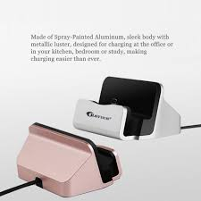 amazon com bavier iphone desk charger dock charge and sync stand