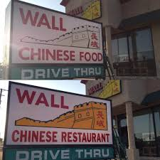 wall chinese restaurant home banning california menu