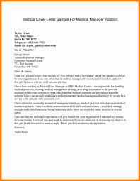 job application cover letter example example application cover letter image collections cover letter