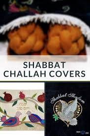 shabbat challah cover 16 modern personalized challah covers bread covers for shabbat