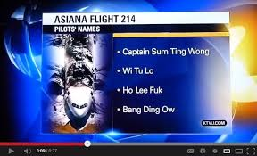 Sum Ting Wong Meme - ho lee fuk there s sum ting wong with ktvu s coverage of the asiana