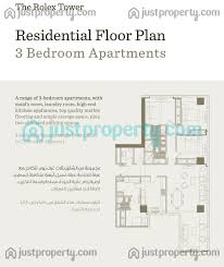 rolex tower floor plans justproperty com