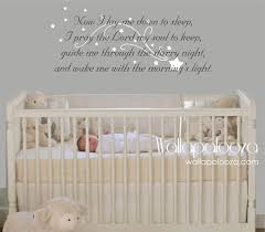 Baby Nursery Wall Decal Now I Lay Me To Sleep Wall Decal Prayer Wall Decal Baby