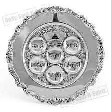 pesach plate passover plate zeppy io