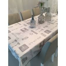 tablecloth for coffee table silver yomtov table cloth 4 sizes magic cloth nappe magigue