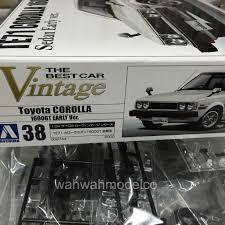 best toyota model aoshima 00874 1 24 the best car no 38 toyota corolla 1600gt model