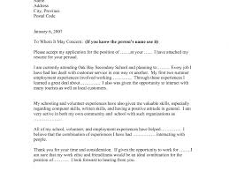 Starbucks Barista Responsibilities Resume Marvellous Design Barista Cover Letter 14 Before Resume Cv