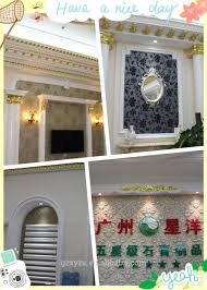 Architectural Cornices Mouldings Gypsum Cornice Mould Buy Gypsum Cornice Mould Making Plaster