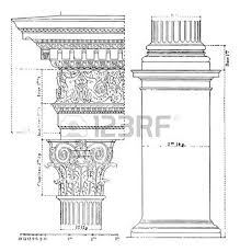 Dictionary Pedestal Five Orders Of Architecture Vintage Engraved Illustration