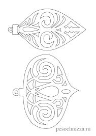 elochnaja igrushka 1 wzory na okna wycinanki