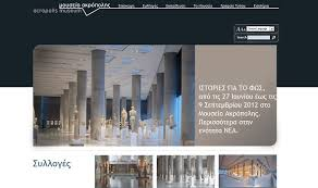 Best Interior Design Websites 2012 by Best Museum Quotes Websites For Your Inspiration