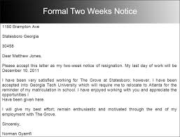 resignation letter in pdf teacher resignation letter 8