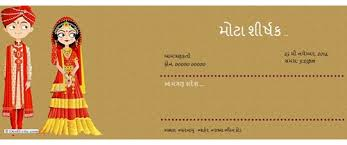 indian wedding cards online free free wedding india invitation card online invitations