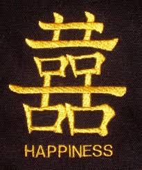 happiness symbol of healing happiness symbol for relationship
