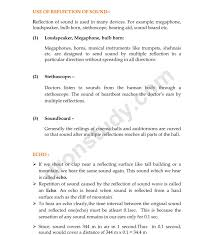 cbse class 9 physics sound chapter notes dronstudy com