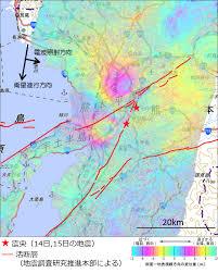 Newport Inglewood Fault Map Kumamoto Earthquake Investigation