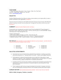 Job Skill Examples For Resumes Career Goals Examples Resume