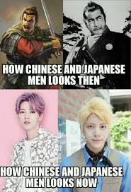 Japanese Memes - dopl3r com memes how chineseandjapanese men looks then op how