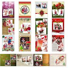 giveaway make personalized christmas cards using picture collage