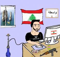 Lebanese Meme - lebanese country feel know your meme