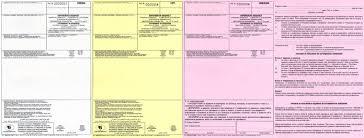 certificates of origin of goods european community form issued