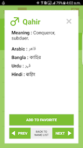 favorite meaning in hindi muslim names with meanings apps on google play