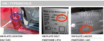 коды заводской краски и подкраски mitsubishi mz332sххх и mz342sххх