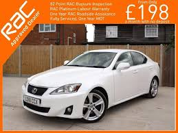 lexus woodford green used 2011 lexus is 250 2 5 advance 4dr for sale in croydon