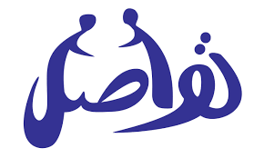 arab gulf logo november 2014 arab symbol dictionary for aac