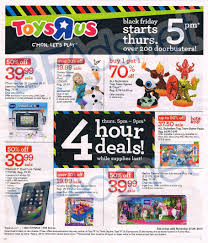 toysrus black friday 2014 ad coupon wizards