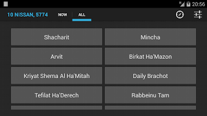 tehillat hashem siddur siddur tehillat hashem android apps on play