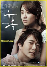 film romantis subtitle indonesia 6 film hot korea terbaru terbaik 2017 mantif com