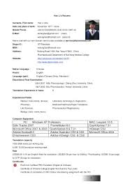 Fluent In English Resume Han Li Resume English Chinese Medical Translator U0026 Dtp Specialist