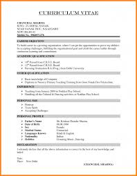 Nursery Teacher Resume Sample by Social Media Consultant Cover Letter