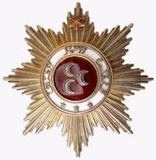 Ottoman Medals Ottoman Medals And Orders Da Ara Aksesuar Pinterest