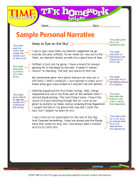 sample narrative essay topics how to write a personal narrative essay for 4th 5th grade oc personal narrative example