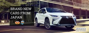 lexus harrier 2016 japanese used car exporter coupe sedan vans wagons suv muv