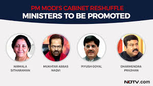 Central Cabinet Ministers Modi Cabinet Reshuffle 2017 A Promotion For 4 Ministers In