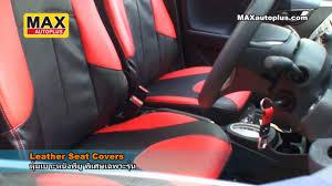 car seat covers for honda jazz honda jazz 2013 leather seat covers ห มเบาะท โทนส ดำแดง
